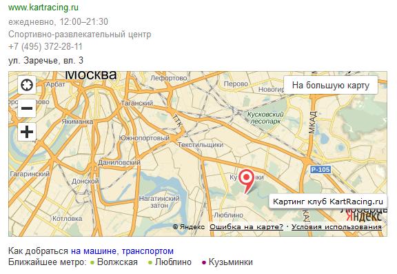 как доехать до киевского вокзала на метро с люблино